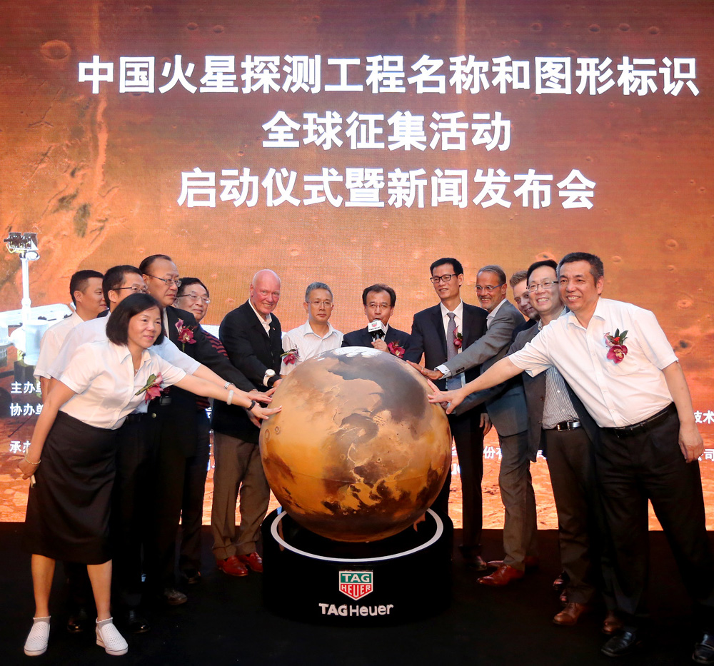 TAG Heuer Support China Mars Exploration Program